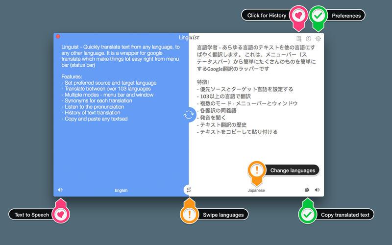 语言学家 - 菜单栏的语言翻译器
