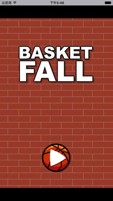 篮球往下落