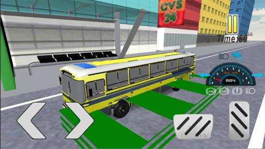 旅游巴士司机城市驾驶