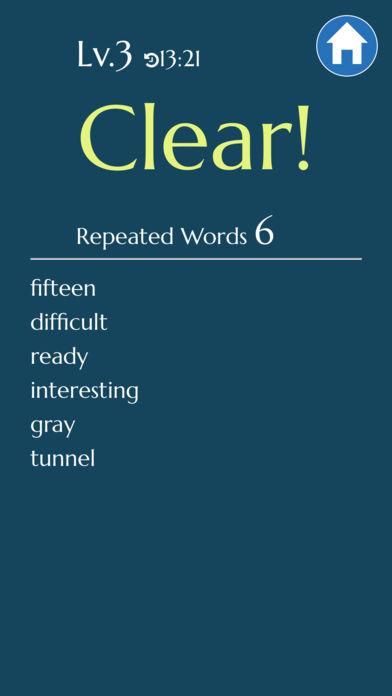 英単语语彙力强化