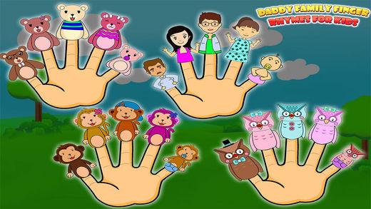 手指家庭苗圃