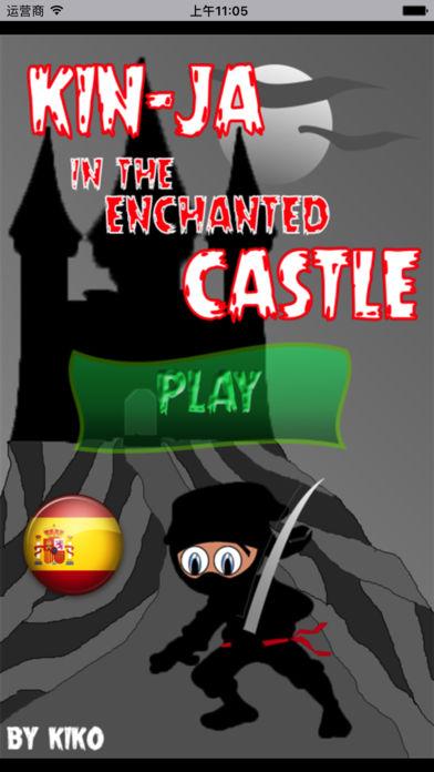 偷盗魔法城堡