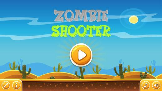 僵尸的终结者好玩的射击小游戏