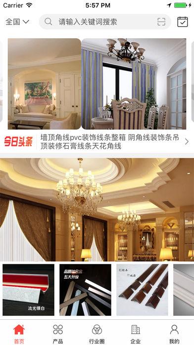 中国石膏线网