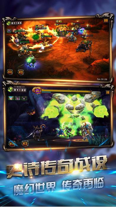 卡牌燃烧军团x热血:动作策略游戏