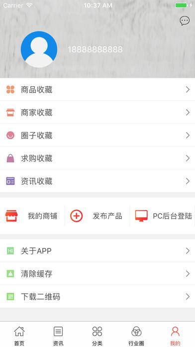中国化纤交易网