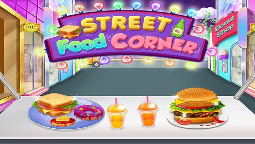 街头食物角