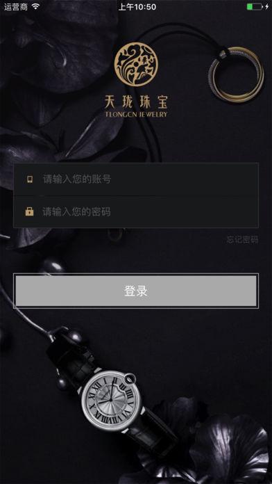 中国国际珠宝交易平台
