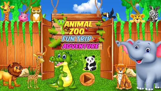 动物园乐趣之旅冒险