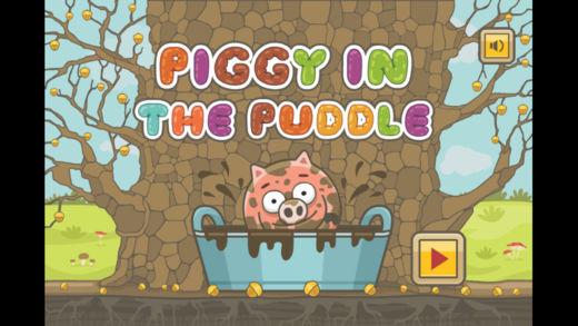 猪仔下泥坑超萌益智小游戏