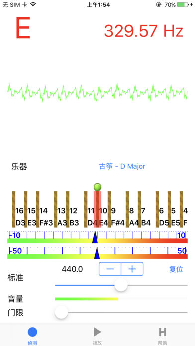 Accurate古筝调音器
