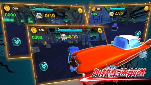 僵尸破坏者模拟真实赛车驾驶极速漂移