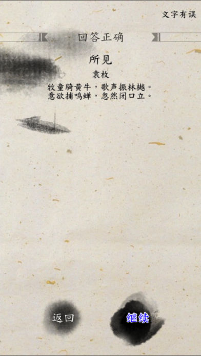 爱诗词七夕版