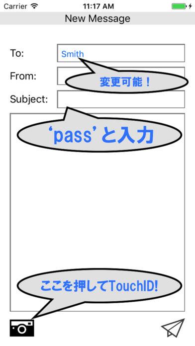 シークレットフォルダ〜键付きアルバム「メッセージ@」〜