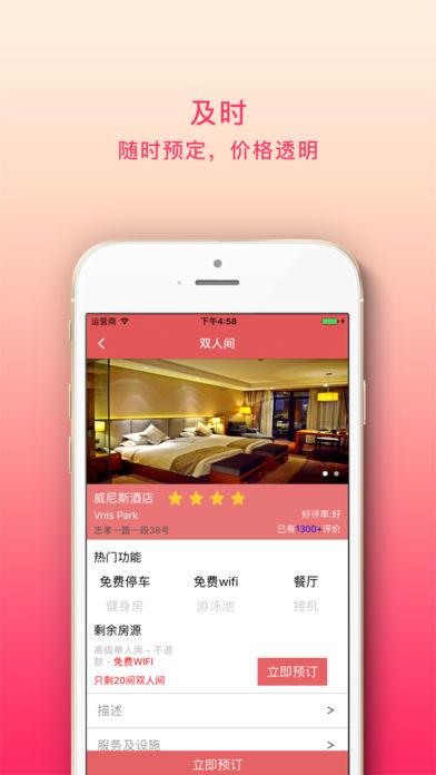 大博Hotel