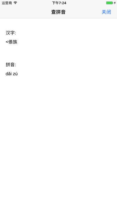人教版三年级语文课文(上册)