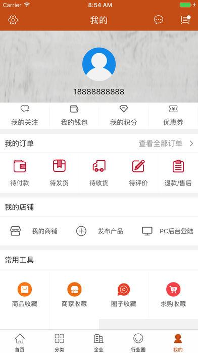 中国制冷设备交易平台
