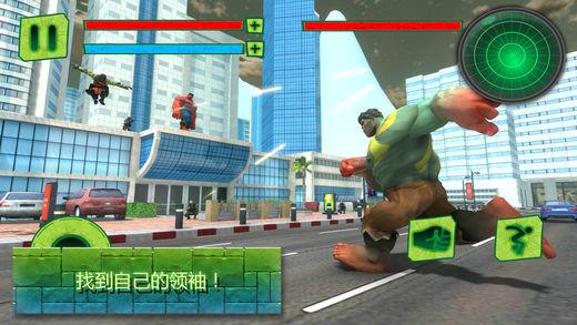 不可思议的英雄:怪物突变3D