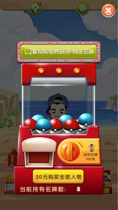 小游戏乐园4