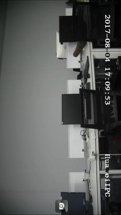 视频监控移动客户端