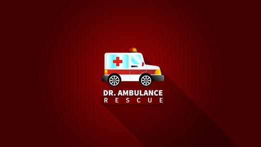 救护车医生