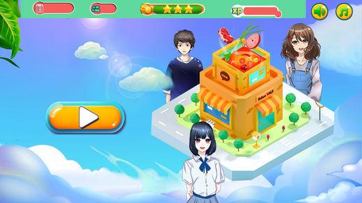 火锅游戏 营业游戏