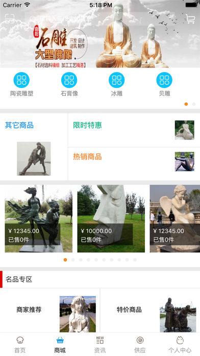 中国雕塑网..