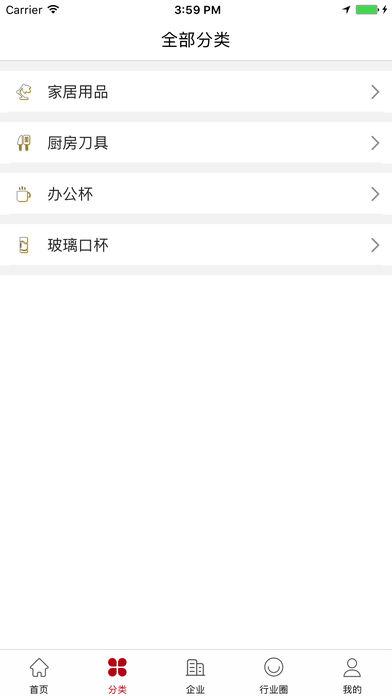 中国杯壶产业网