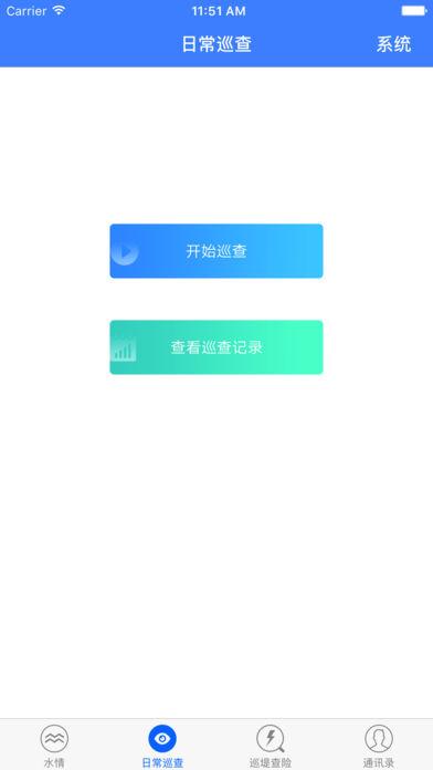 荆州长江V1.0