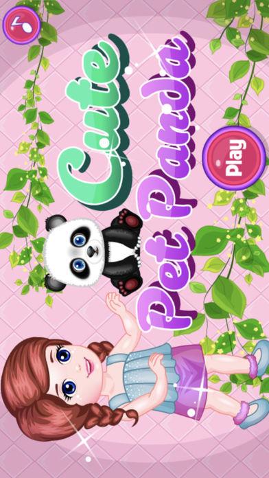 照顾熊猫虚拟宠物宝宝