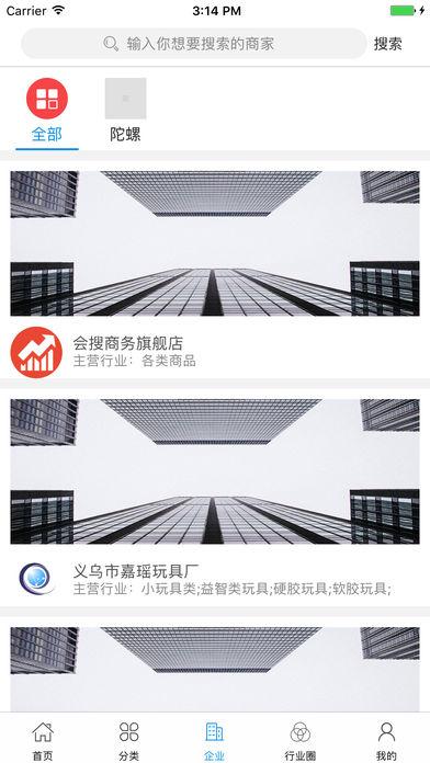 中国指尖陀螺网