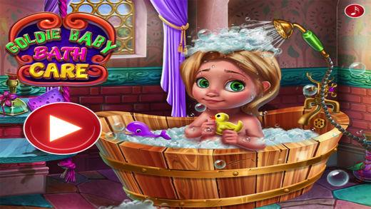 王子婴儿浴
