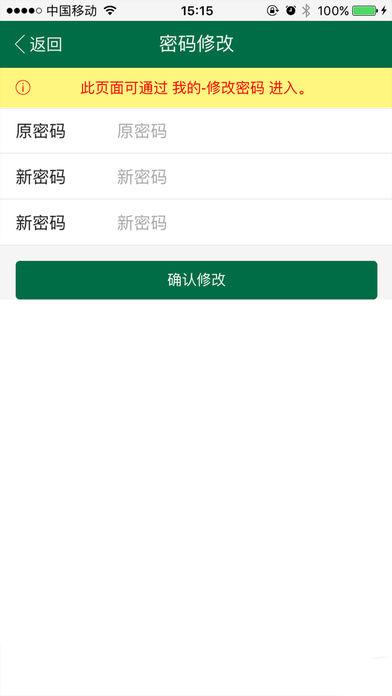 广西邮政电子支付