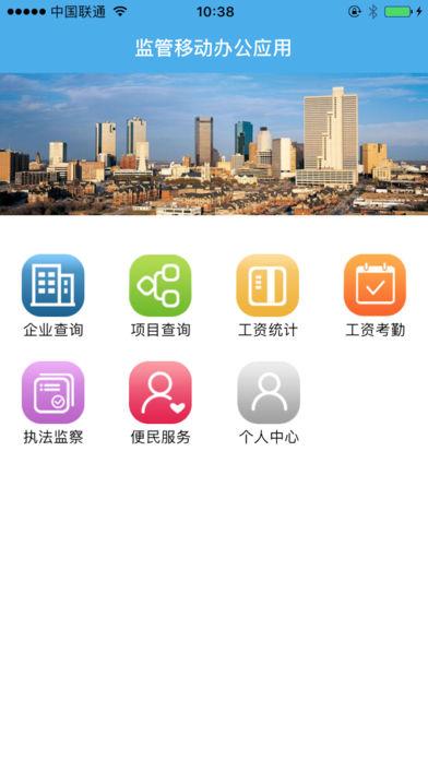 郑州建设劳务