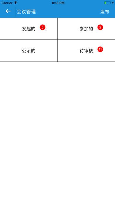 华东师范大学附属第二中学