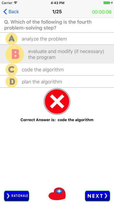 计算机科学工程专业