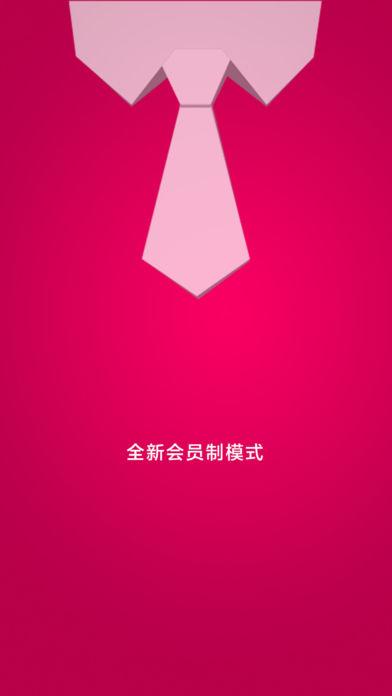 钱唐荟商城