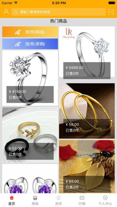 中国钻石.
