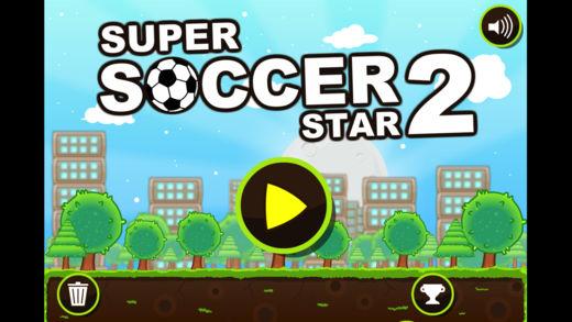 超级球星-体育类闯关小游戏
