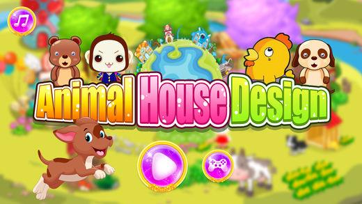 动物屋设计
