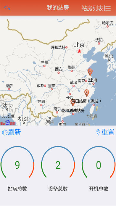 乾和云联app