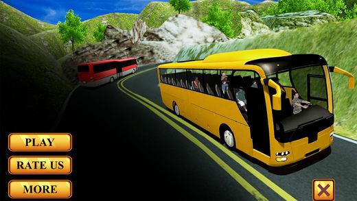 巴士路司机模拟山山
