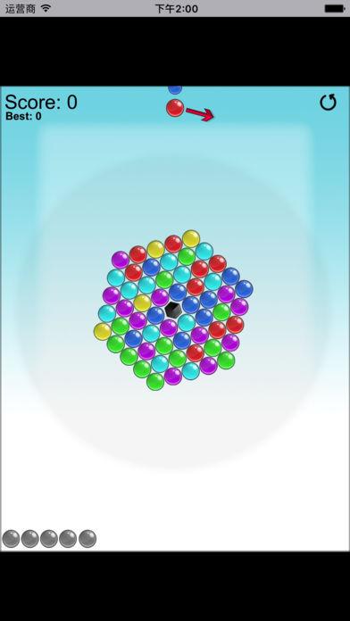 旋转的泡泡