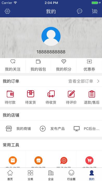 中国房产家居交易网