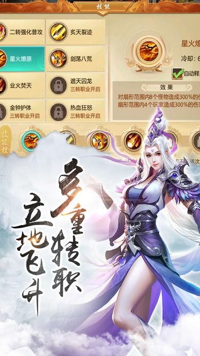 紫青轩辕志