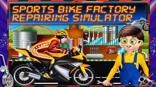 体育自行车修理模拟器
