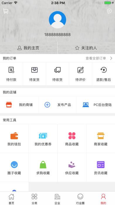 中国精品内衣网