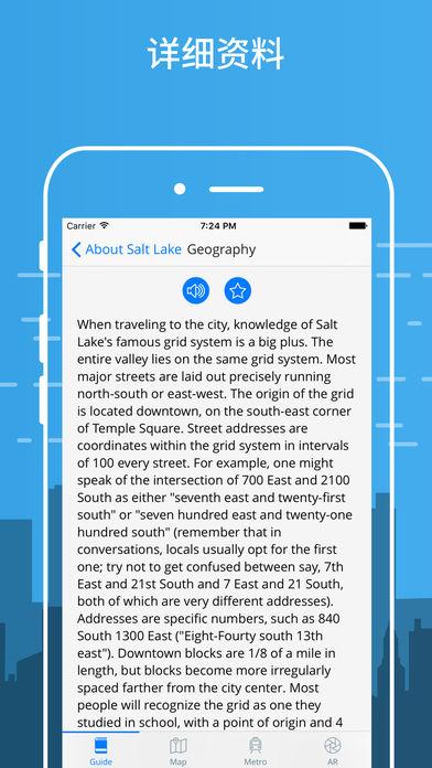 盐湖旅游指南与离线地图