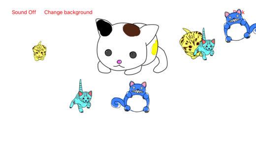 子猫 移动填色画(着色画)
