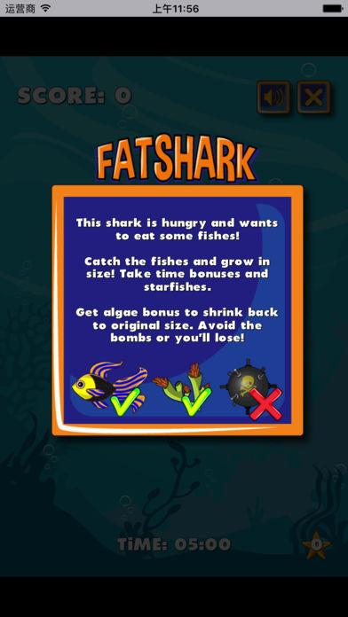 大胃口鲨鱼